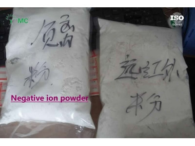 Negative ion powder for textile