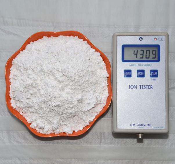 Tourmaline丨negative ions powder丨alkaline ball丨maifan stone